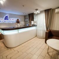 Гостиница Аэропорт Краснодар, отель рядом с аэропортом Международный аэропорт Краснодар - KRR в Краснодаре