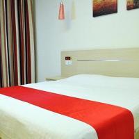 Thank Inn Plus Hotel Henan Qiyuan Bus Station