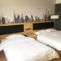 Thank Inn Chain Hotel Beijing Tongzhou District Wuzi University