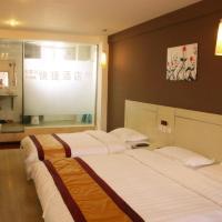 Thank Inn Chain Hotel Jiangsu Lianyungang Xinpu