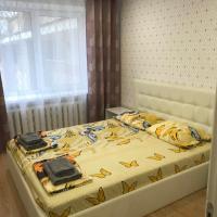 Apartment u Fedora