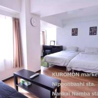 T2 Apartment in Nipponbashi