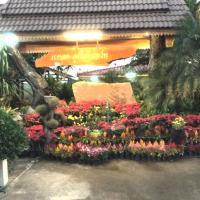 Rayong Phurua Resort