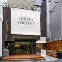 White Hostel Shinsaibashi