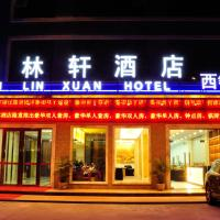 Han Lin Xuan Business Hotel