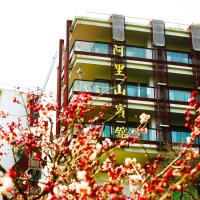 Alishan Hotel