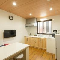 Guesthouse Kintoto