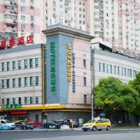 Motel Shanghai Xintiandi Xujiahui Road