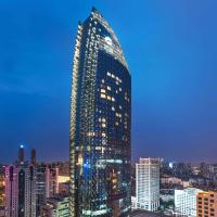 Grand Madison Qingdao Harbour-view Central (Former Qingdao Farglory Hotel)