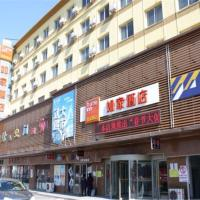 Home Inn Shenyang Shenbei New District Liaoning University