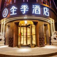 JI Hotel Dalian Peace Square