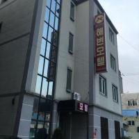 Haebyeon Motel
