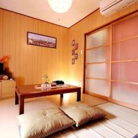 Otsu station guest house KYO-OTSU