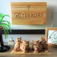 Minshuku Itoman Bettei Goyukkuri