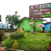 4 seasons mini house