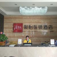 JUNYI Hotel Guangdong Zhaoqing Paifang