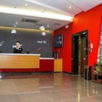Thank Inn Chain Hotel Guangdong Shanwei Haifeng County Erhuan Dongnanqiao