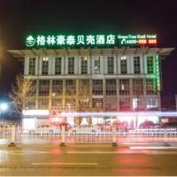 GreenTree Inn Beijing Changping District Changping Subway Station Changping Hospital Express Hotel