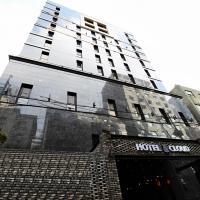 Uijeongbu Cloud Hotel