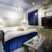 Hotel Chapel Christmas Umeda (Adult Only)