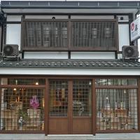 Hida Takayama Relax Hostel Bettei Fuji