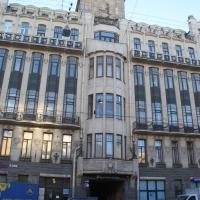 Апартаменты в гостинице Аврора