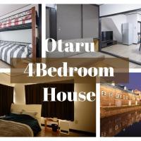 OT House Otaru