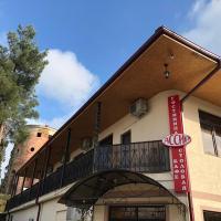 Cafe-Hotel Assir