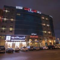 Sadeem Al Fajr Hotel Suites