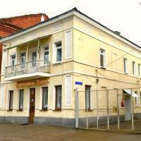 Apartment on Pereulok Sadovy 9