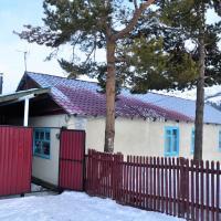 Hostel Ulan