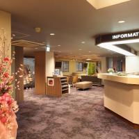 Kurashiki Station Hotel