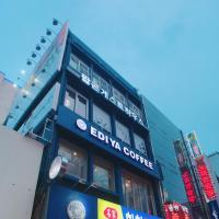 Busan Popcorn Hostel Nampo