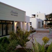 Roubini Apartments