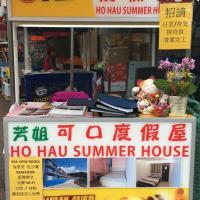 Fong Che Ho Hau Summer House