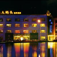 The Inn At Bay Harbor Dalian