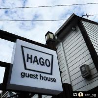 Hago Guest House