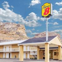 Super 8 by Wyndham Wendover