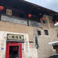Nanjing Qingdelou Inn