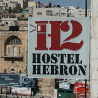 H2 Hostel Hebron