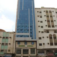 Kunuz Aloumr Hotel