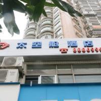 Zhuhai Zhumengzhe Capsule Hotel Yuehua Road