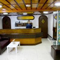 Hotel Afrah