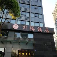 Shengteng Hotel Hangzhou