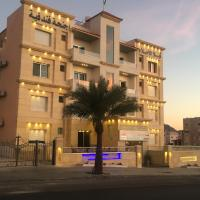 Al-Ahlam Hotel Apartments
