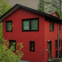 Fujimi Kogen Heidi Lodge
