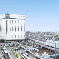 Hotel Granvia Okayama