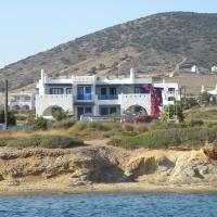 Studios Antiparos Beach