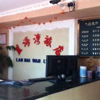 Dalian Ganjingzi District Lanhaiwan Guesthouse