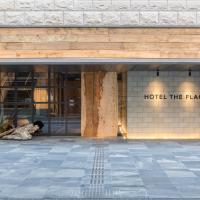 HOTEL THE FLAG Shinsaibashi, hotel in Chuo Ward, Osaka